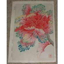 Kawarazaki Shodo: Flowers 5 - Japanese Art Open Database