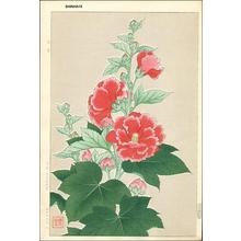 Kawarazaki Shodo: Hollyhock- Tachiaoi - Japanese Art Open Database