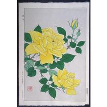 Kawarazaki Shodo: Rose - Japanese Art Open Database