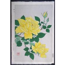 Kawarazaki Shodo: Rose - Japanese Art Open Database