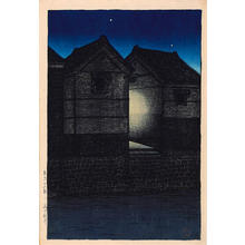 Kawase Hasui: Night at Shinkawa - Japanese Art Open Database