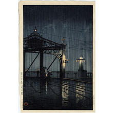 Kawase Hasui: Night Rain on Shinohashi Bridge - Japanese Art Open Database
