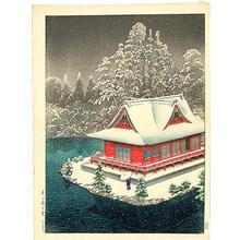 川瀬巴水: Night view of Benten Shrine Snow at Inokashira Park - Japanese Art Open Database