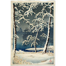 Kawase Hasui: Senzoku Pond In The Snow - Japanese Art Open Database