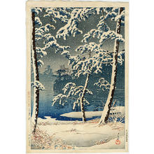 川瀬巴水: Senzoku Pond In The Snow - Japanese Art Open Database