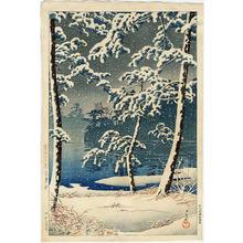 川瀬巴水: Senzoku Pond In The Snow - Japanese Art Open Database
