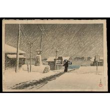 川瀬巴水: Snow-Storm at Tsukishima - Japanese Art Open Database