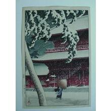 川瀬巴水: Snow at Zojoji Temple, Shiba (Zojyoji) — 芝増上寺 - Japanese Art Open Database