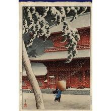 Kawase Hasui: Snow at Zojoji Temple, Shiba (Zojyoji) — 芝増上寺 - Japanese Art Open Database