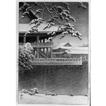 Kawase Hasui: The Kyonghoiru Pavilion, Seoul — 京城 慶会楼 - Japanese Art Open Database