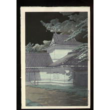 Kawase Hasui: Aoba Castle in Sendai - Japanese Art Open Database