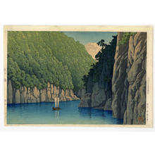 Kawase Hasui: Lake Kishu - Japanese Art Open Database