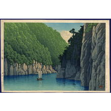 川瀬巴水: Lake Kishu - Japanese Art Open Database
