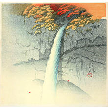 Kawase Hasui: Kegon Waterfall, Nikko - Japanese Art Open Database