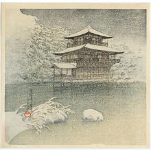 Kawase Hasui: Kinkakuji Temple, Evening Snow - Japanese Art Open Database