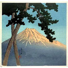 Kawase Hasui: Mt Fuji at Dawn - Japanese Art Open Database
