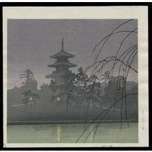 Kawase Hasui: Saursawa Pond in Nara - Japanese Art Open Database