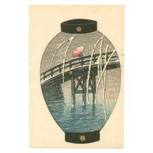 川瀬巴水: Yanagi Bridge - Japanese Art Open Database