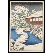 Kawase Hasui: Snow at a Guest House on Ponds Edge - Japanese Art Open Database