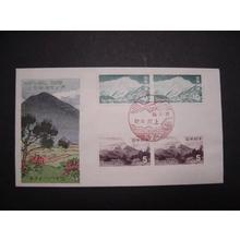 川瀬巴水: Joshin-etsu Kogen National Park — 上信越国立公園 - Japanese Art Open Database