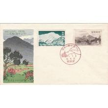Kawase Hasui: Joshin-etsu Kogen National Park — 上信越国立公園 - Japanese Art Open Database