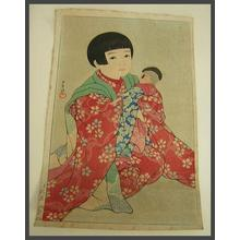 川瀬巴水: A Doll - Japanese Art Open Database