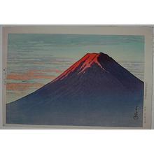 Kawase Hasui: Akeyuku Fuji- Dawn at Mt Fuji - Japanese Art Open Database