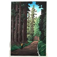 Kawase Hasui: An Avenue at Nikko - Nikko Kaido - Japanese Art Open Database