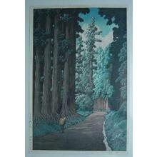 川瀬巴水: An Avenue at Nikko - Nikko Kaido - Japanese Art Open Database