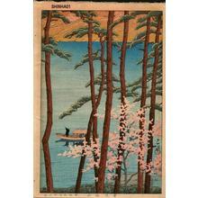 川瀬巴水: Arashiyama In Spring - Japanese Art Open Database