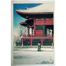 川瀬巴水: Asakusa Kannon in the Snow - Japanese Art Open Database