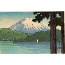 川瀬巴水: Ashinoko — 芦ノ湖 - Japanese Art Open Database