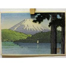 Kawase Hasui: Ashinoko — 芦ノ湖 - Japanese Art Open Database