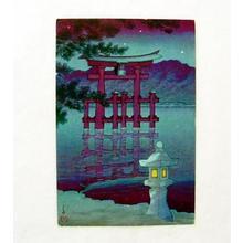 川瀬巴水: Miyajima Shrine - Japanese Art Open Database