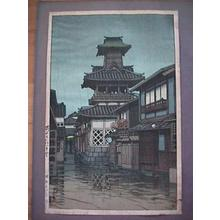 Kawase Hasui: Belltower At Okayama - Japanese Art Open Database
