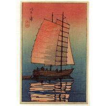 Kawase Hasui: Boat in Sunset - Japanese Art Open Database