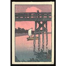 川瀬巴水: Bridge with Sail Boat - Japanese Art Open Database