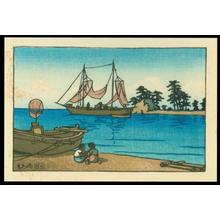 Kawase Hasui: Children next to a small boat near the waterside - Japanese Art Open Database