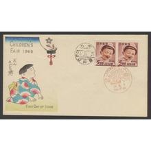 Kawase Hasui: Childrens Fair — 犬山こども博 - Japanese Art Open Database