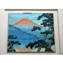 川瀬巴水: Dawn over Lake Shoji - Japanese Art Open Database