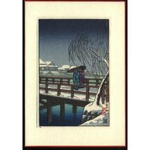 川瀬巴水: Edogawa in Snow - Japanese Art Open Database