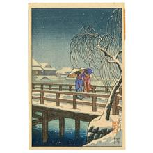 Kawase Hasui: Edogawa in Snow - Japanese Art Open Database