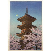 川瀬巴水: Evening Glow in Spring, Toshogu Shrine, Ueno - Japanese Art Open Database