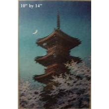 Kawase Hasui: Evening Glow in Spring, Toshogu Shrine, Ueno - Japanese Art Open Database