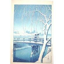Kawase Hasui: Evening Snow at Edogawa - Japanese Art Open Database