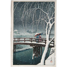 川瀬巴水: Evening Snow at Edogawa - Japanese Art Open Database