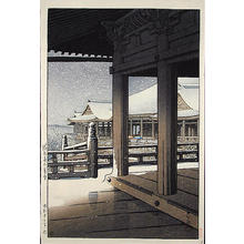 川瀬巴水: Evening Snowfall at Kiyomizu Temple, Kyoto - Japanese Art Open Database