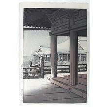 Kawase Hasui: Evening Snowfall at Kiyomizu Temple, Kyoto - Japanese Art Open Database