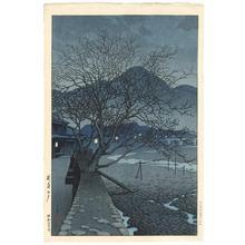 Kawase Hasui: Evening at Beppu - Japanese Art Open Database