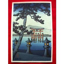 川瀬巴水: Evening at Miyajima - Japanese Art Open Database